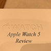 【レビュー】Apple Watch 38mmの人は乗り換え推奨!常時表示画面で進化を遂げたApple Watch 5!
