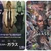 脆い力『ミスター・ガラス』☆+ 2019年第130作目