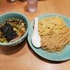 【神奈川】JR大船駅『888(みつばち)』ラーメンを食べた。