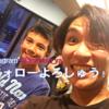 フリアコ東京生活一ヶ月経過!