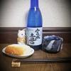 舟木酒造「富成喜 純米大吟醸」【4】