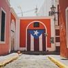 【旅行記】城塞とコロニアル建築、波を運ぶ風(プエルトリコ・サンフアン)