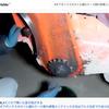 2020年3月20日2020-741#どこかで聞いた気がする#クラックからオイル漏れって聞いたけどひび割れじゃなくて穴が開いてるがね 6BL#どこかで聞いた話の気がする#ギアボックスのオイル漏れケース割れ修理メンテナンス方法はアルミ缶釘で穴あけGM8300で塗り補強加熱温風処理で金属メタルFRP製作鉄板溶接代替えは [YouTube,動画,ユーチューブ]BlennyMOV-101 オイル漏れ ギアボックス ケース 破損 修理 金属FRP 溶接肉盛り メタルFRP メンテナンス方法 アルミ缶 GM-8300