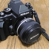 Nikon Df を買った & Nikon 1 V3 も強化