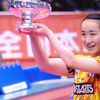 卓球女子から学ぶ勝利のメンタリティー。正しく勝つために私たちがやるべきこと。
