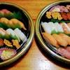 GW最後の夕食はテイクアウトのお寿司で決まり!