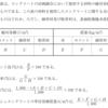(1級建築士)施工分野の勉強