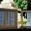 お札を祀る!洋風・モダン・おしゃれな【神棚】 8選!