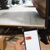 iPhoneのショートカット機能を使ってRaspberry Piを手軽にWiFiカメラにする方法