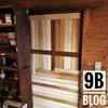 引き戸DIY【ベニア板でお洒落に引き戸をリメイクする手順まとめ】