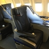 ANA NH327便 B737-800 プレミアムクラス Premium Class 搭乗記 中部NGO-女満別MMB