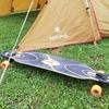 ソロキャンプでの過ごし方がわからない人に。ロングスケートボード、略してロンスケのススメ。