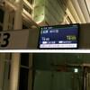 ◎機内食 CA 中国民航 HNDPEK 羽田北京 Y MAY16 【なう】