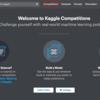 Kaggleコンペに参加してみました。(その1)