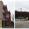 ソウルで喰いまくり③ケジャン祭り