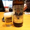 名物のハムカツを大びんで一気に流し込む幸せ @上野 立ち飲みカドクラ