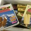 【2021ふるさと納税】佐賀県小城市 竹下製菓アイスバラエティ8箱セット