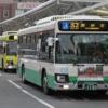 2018年(平成30年)から2019年(平成31年)にかけての奈良県内の各交通機関の年末年始の臨時ダイヤ(路線バス編)