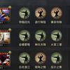 大漢弓の戦歴