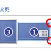 Windows8でマルチディスプレイをしているときに右上や右下の角のチャームが出るところでマウスが引っ掛かる問題の対処