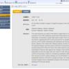 GCIアセット・マネジメント】:弊社ポートフォリオ・マネジャーの学術論文が発表されました。