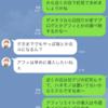 記念すべき初稼動(つまようじ編)