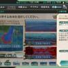 E3 激突!スラバヤ沖海戦(第二ゲージ)