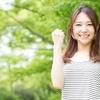 年収600万円男性と出会える婚活サイトはありますか?