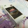 【遊戯王最新弾】シングル価格は控えめのスタートか!?20th ANNIVERSARY PACK 2nd WAVE