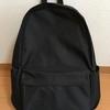26歳男性、休日のカバンの中身紹介(What's in my bag)