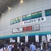 「HiGH&LOW THE LIVE」を観た日はHIROさんに東京五輪まかせようって気持ちで胸がいっぱいになった。胸がいっぱいになったんです。
