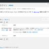CentOS7にWordpessをインストールする(ちょっと続き)