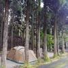 初キャンプ。佐賀県、北山キャンプ場!