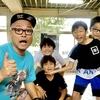 【修羅の国】福岡県の田川でYouTube勉強会と障害者ボランティアをして思うこと!【田舎暮らし】