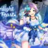 5周年イベント【☆6】Moonlight Feastを無課金パ攻略