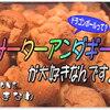 サーターアンダギーって?「福を呼び込む」縁起の良い琉球菓子。保存版!本当は教えたくない 大好きな名店を一挙ご紹介!老舗店~進化形~空港みやげ~美味しい食べ方まで♪