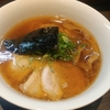 戸塚【支那そばや】醤油らぁ麺 ¥850