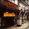 旅グルメ 「とさ市場」で軍鶏丼&タタキ