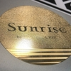 VOYAGE GROUPのインターン「Sunrise」に行ってきた.