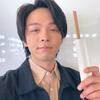 中村倫也company〜「一日で1500人上昇、明日140万人超えますか?!」