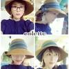 宮崎市雑貨屋コレット 紫外線対策をバッチリしながら可愛くなれる帽子💖入荷しましたっ!