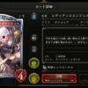 【原作勢目線】アニメシャドウバース27話感想-究極のドラゴン!