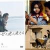 失恋におすすめな映画3選!泣いて泣いて泣きまくれver!