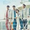 『病院船』のポスター公開です!!