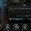T7弓兵(狙撃兵)のステータス