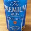 サントリー「ザ・プレミアム・モルツ 〈香る〉エール」を飲んでみた