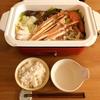 ふるさと納税♡かに鍋でちょっぴり贅沢な夜ご飯を。 遅く届いた木屋のエーデルワイス(料理ハサミ)
