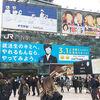 【2018年度】サピックスの校舎別合格実績(渋谷校)