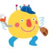 高校野球全国大会が茨城で開催! 2019年の茨城ゆめ国体が待ちきれない!