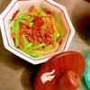 蒟蒻と彩り野菜のぷちぷち雑穀チャプチェ